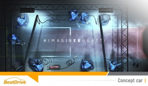 À quand une Bugatti Vision Gran Turismo ?