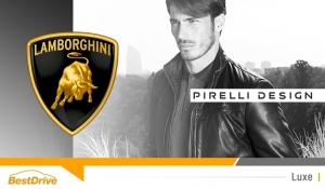 À quoi ressemble la mini-collection capsule Lamborghini by Pirelli Design ?