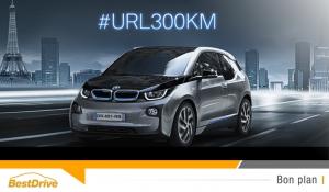 Gagnez une BMW i3 en tapant l'URL la plus longue du monde