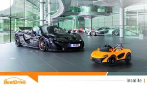 P1 « The Ride On » : la McLaren réservée aux enfants