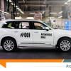 Drive Me : Volvo teste la conduite autonome en conditions réelles
