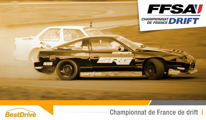 BestDrive - 1er round championnat de France de drif 2015 Bordeau Mérignac