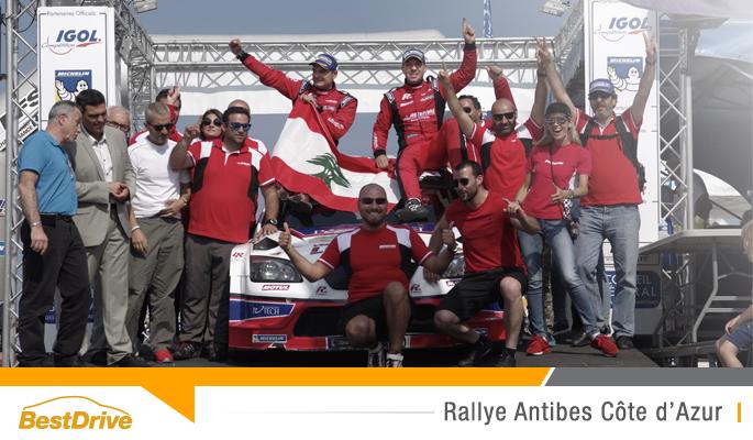 BestDrive partenaire du 50e Rallye Antibes Côte d'Azur 2015
