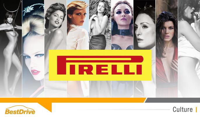 BestDrive - Le calendrier Pirelli 2016 sera différent