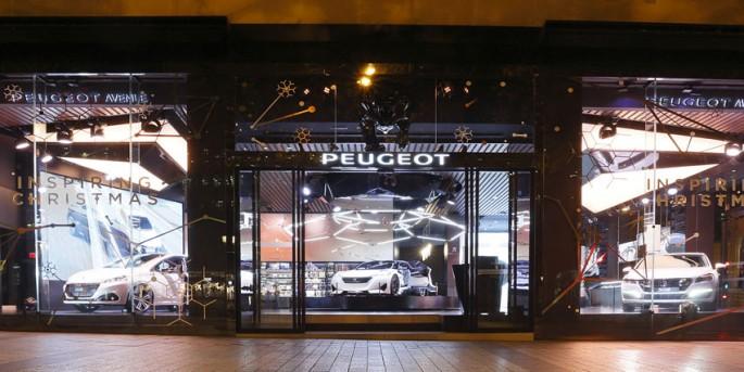 BestDrive - Exposition Noël Peugeot Avenue Fractal Concept Art Toys Léo'z 01