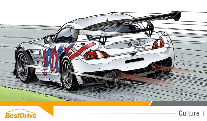 BestDrive - BMW Michel Vaillant Art Strips 00