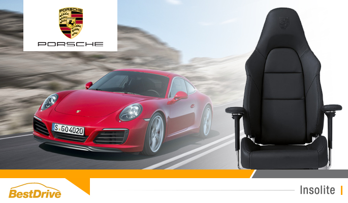 BestDrive - Siège de bureau Porsche